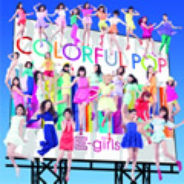 画像: 3月19日発売 アルバム「COLORFUL POP」に収録 CD+DVD:RZCD-59607/B CD:RZCD-59608 シングル発売中 CD+DVD:RZCD-59567/B CD:RZCD-59568 RZC1-59569 rhythm zone