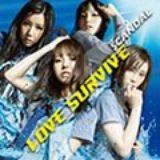 画像: 7月27日発売 ESCL3740 Epic Records Japan