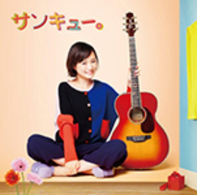 画像: 11月26日発売 ビクターエンタテインメント 初回限定盤(CD+DVD):VIZL-718 通常盤(CD):VICL-36954