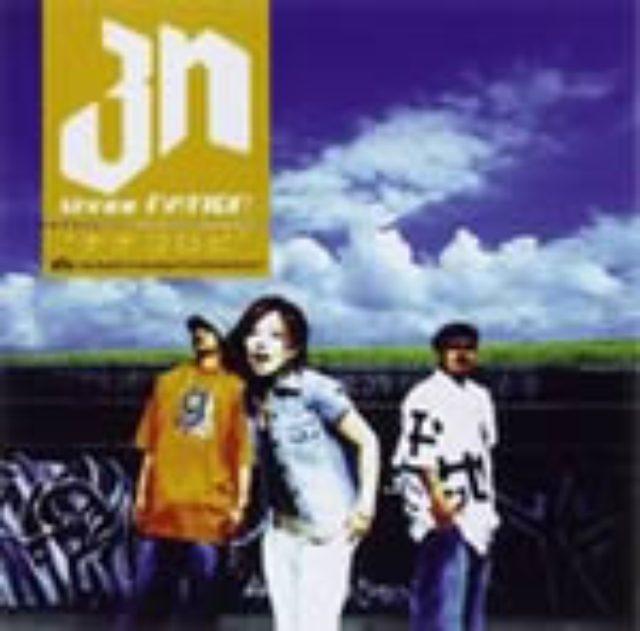 画像: 東芝EMI TOCT-4555 2003.7.24発売