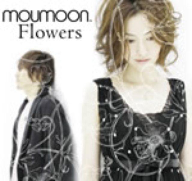 画像: GATE RECORDS GTCR-05026 2006.9.6発売 ミニアルバム「Flowers」収録