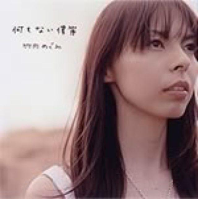 画像: 東芝EMI TOCT-4475 2003.5.28発売