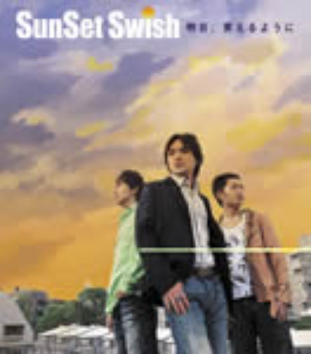画像: MusicRay'n SMCL101 2005.6.1発売
