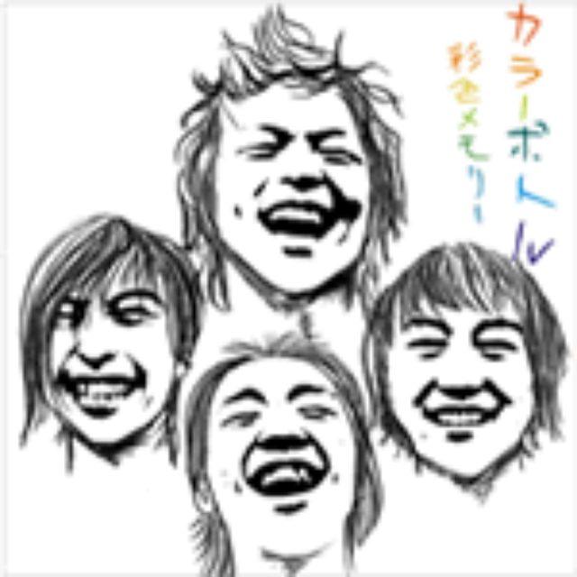 画像: ドリーミュージック ミニアルバム「彩色メモリー」収録 MUCD-1165 6/27発売