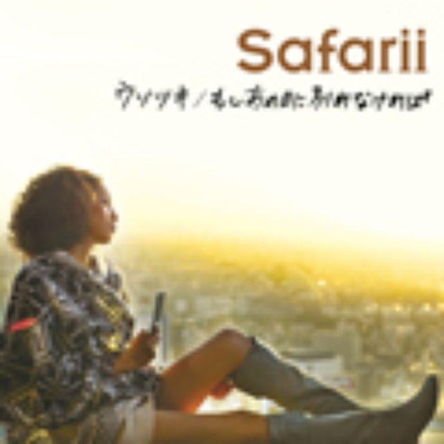 画像: Sony Music Records 初回生産限定盤:SRCL-7176~7(CD+DVD) 通常盤:SRCL-7178(CD) 12/2発売