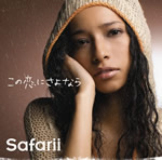画像: Sony Music Records 初回限定盤:SRCL-7067~8 (CD+DVD) 通常盤:SRCL-7069(CD) 7/8発売 WPCR-13470