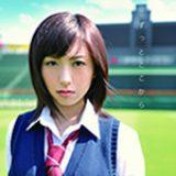 画像: 8月10日発売 CD+DVD:AVCD-38306/B CD:AVCD-38307 avex trax