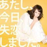 画像: 5月11発売  Sony Music Records 初回盤(CD+DVD):SRCL-7632~3 通常盤(CD):SRCL-7634
