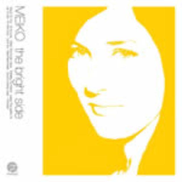 画像: 7月11日発売 UCCO-1123 アルバム「THE BRIGHT SIDE」に収録 UNIVERSAL CLASSICS & JAZZ