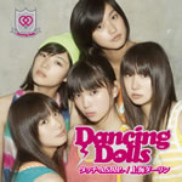 画像: 9月12日発売 初回生産限定盤 (CD+DVD:SRCL-8100~01  通常盤(CD):SRCL-8102 Sony Records
