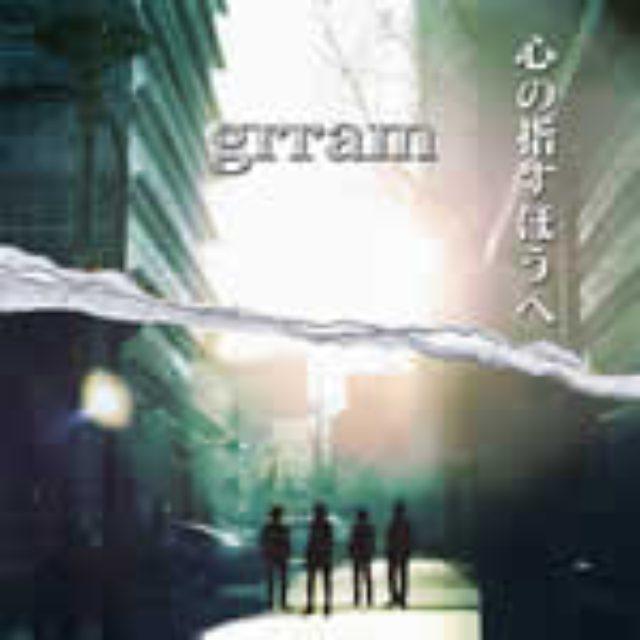 画像: 3月21日発売 mini Album「心の指すほうへ」に収録 GZCD-5001 D-GO