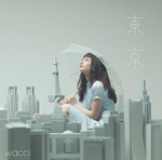 画像: 3月5日発売 エピックレコードジャパン ESCL-4176