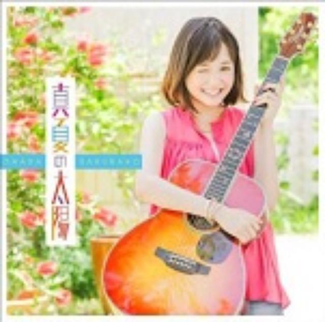 画像: 7月22日発売 ビクターエンタテインメント 初回限定盤A(CD+DVD):VIZL-860 初回限定盤B(CD+DVD):VIZL-861 通常盤(CD):VICL-37117