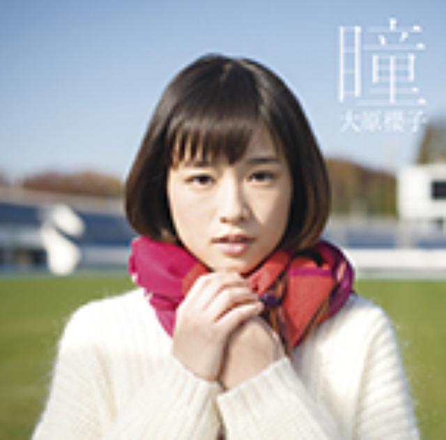 画像: 1月7日発売 ビクターエンタテインメント 初回限定盤(CD+DVD):VIZL-789 通常盤(CD):VICL-37019