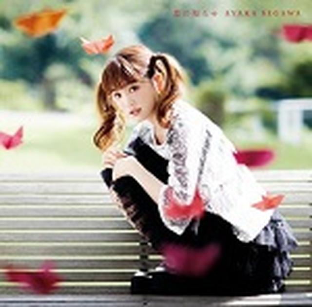 画像: 10月19日発売  ポニーキャニオン 初回限定盤(CD+DVD):PCCA-04437 通常盤(CD):PCCA-04438
