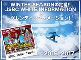 画像: JSBC SNOW TOWN WHITE INFORMATION
