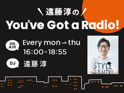 画像: FM OSAKA「遠藤淳のYou've Got a Radio!」公開録音 舞祭組お正月キャンペーン~日本縦断「道しるべ」の旅~ - FM OSAKA 85.1