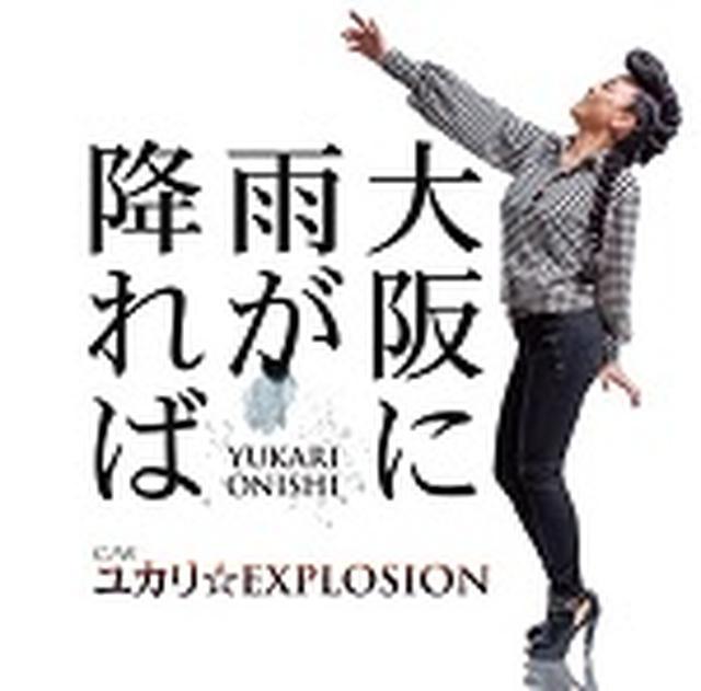 画像: 7月20日発売  テイチクエンタテインメント TECA-13692