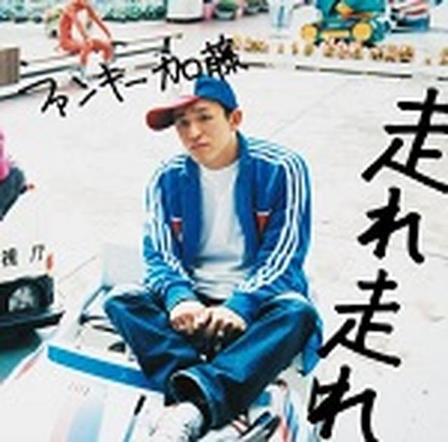 画像: 10月19日発売  ドリーミュージック・ 初回限定盤(CD+DVD):MUCD-9107/8 通常盤(CD):MUCD-5332