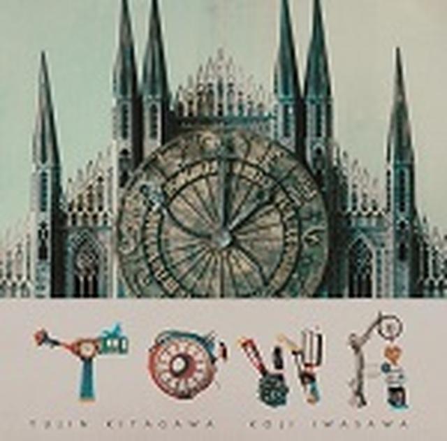 画像: 1月13日発売 アルバム「TOWA」に収録  SENHA&Co. 初回限定盤(2CD+DVD+スペシャルフォトブック):SNCC-86929 通常盤(CD):SNCC-86930