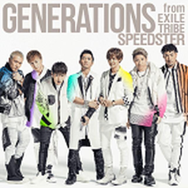 画像: 3月2日発売 アルバム「SPEEDSTER」に収録  rhythm zone CD+3DVD+スマプラミュージック+スマプラムービー:RZCD-86075/B~D CD+3Blu-ray+スマプラミュージック+スマプラムービー:RZCD-86076/B~D CD+2DVD+スマプラミュージック+スマプラムービー:RZCD-86077/B~C CD+2Blu-ray+スマプラミュージック+スマプラムービー:RZCD-86078/B~D CD+スマプラミュージック:RZCD-86079