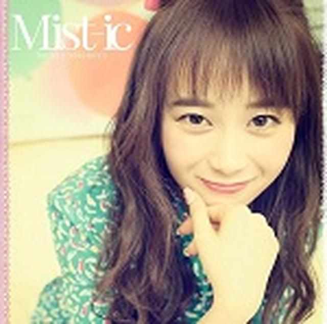 画像: 1月25日発売  アルバム「Mist-ic」に収録 キングレコード 初回限定盤TYPE-A【CD+DVD】:KICS-93467 初回限定盤TYPE-B【CD+DVD+Photo Book】:KICS-93468通常盤【CD】:KICS-3467