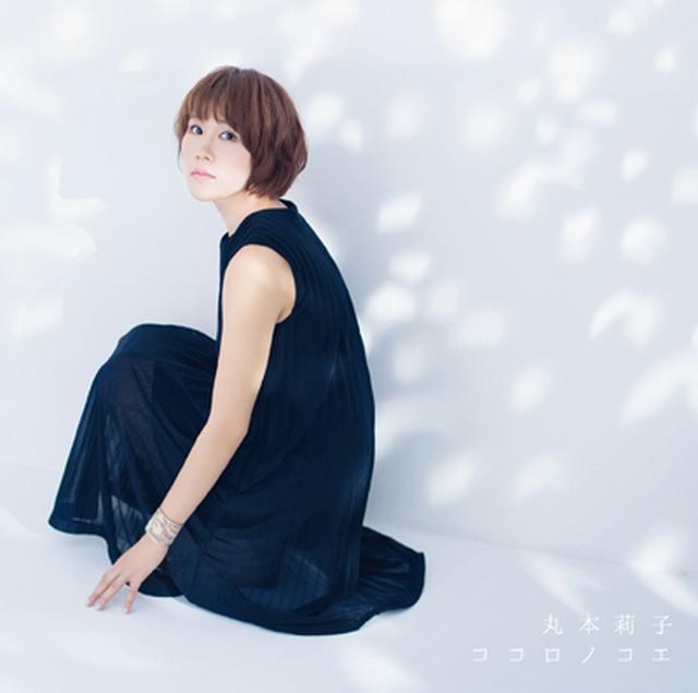 画像: 3月22日発売  アルバム「ココロノコエ」に収録  ビクター 初回限定盤 CD+DVD/VIZL-1138 通常盤/VICL-64765
