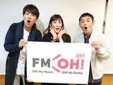 画像: 4月の FM OH! はスペシャルな企画も!