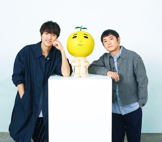 画像: ゆず www.senha-yuzu.jp
