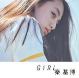 画像: FM OH!が「みどりの日」にお届けする秦くんとの特別な時間! FM OH! GW Special HATA MOTOHIRO 10th Anniversary~「GREEN MIND on GREEN DAY」