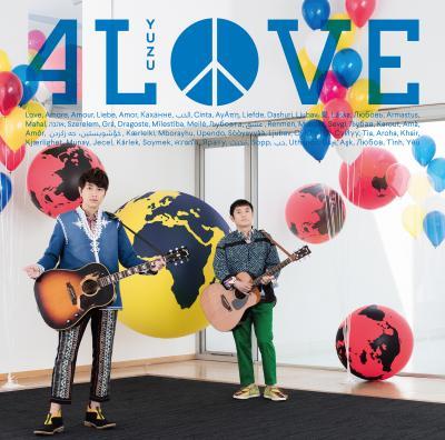画像: 6月28日発売 New EP 「4LOVE」EP に収録 セーニャ・アンド・カンパニー SNCC-89937