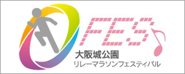 画像: o-fes.net