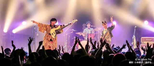 画像: eo Music Try 2016グランプリ決定ライブの模様