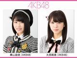 画像: www.akb48.co.jp