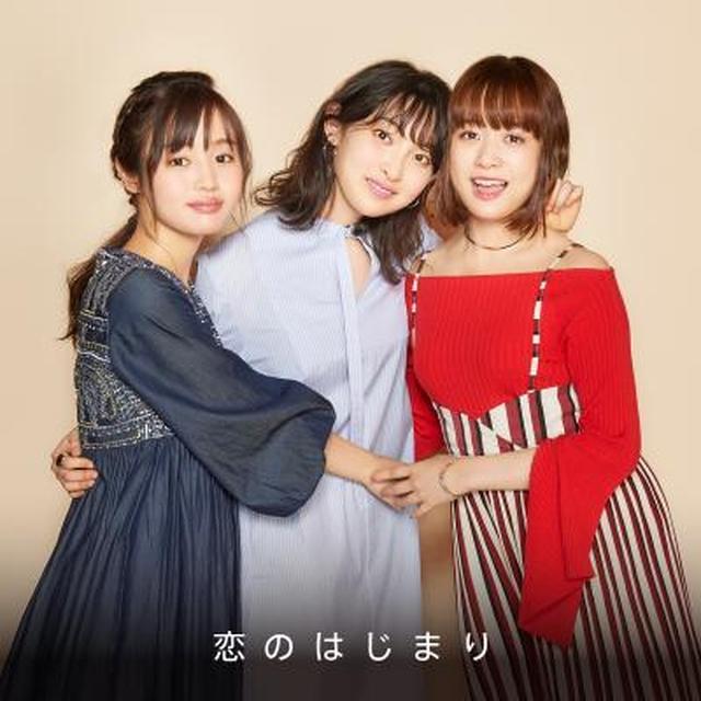 画像: 9月27日発売 配信限定SG ビクターエンターテインメント