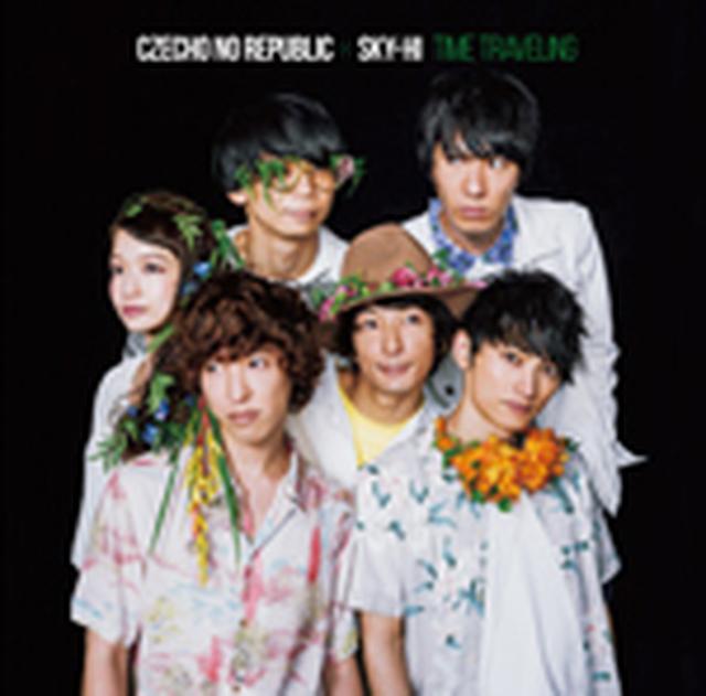 画像: 9月27日発売 SG「タイムトラベリング」 初回盤(CD+DVD)COZA-1377/8 通常盤(CD)COCA-17371 日本コロムビア