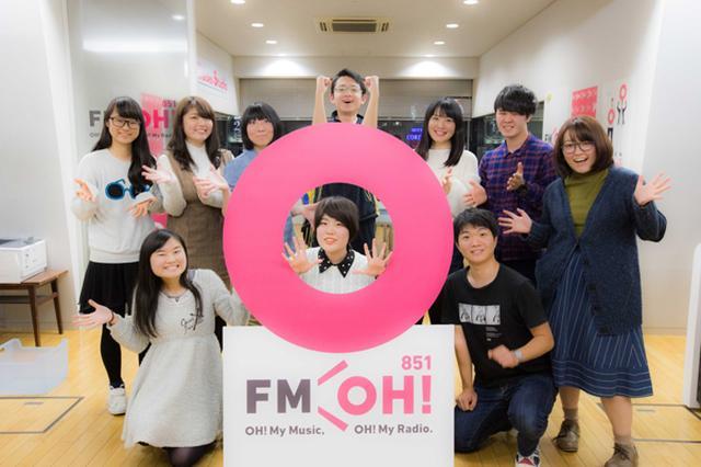 """画像: 関西学生放送連盟""""OH!CAST"""""""