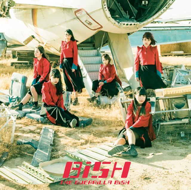 画像: Major 2nd ALBUM「THE GUERRiLLA BiSH」 / BiSH(2017.11.29 release) ・初回生産限定盤 (CD+Blu-ray+PHOTOBOOK) ・(CD+DVD) AVCD-93753/B ¥5,800+税 ・(CD) AVCD-93754 ¥3,000+税 エイベックス