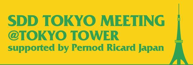 画像: SDD TOKYO MEETING@TOKYO TOWER supported by Pernod Ricard Japan