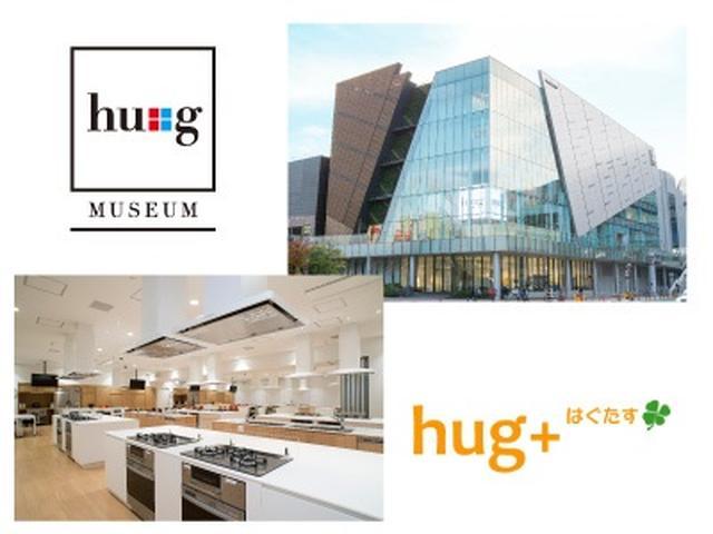 画像: FM OH! hug+(はぐたす) 『Q・B・B yumi's kitchen SPECIAL! @hu+gMUSEUM(ハグミュージアム)』