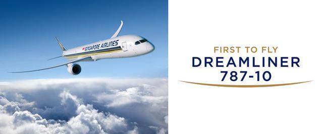 画像: シンガポール航空のボーイング787-10
