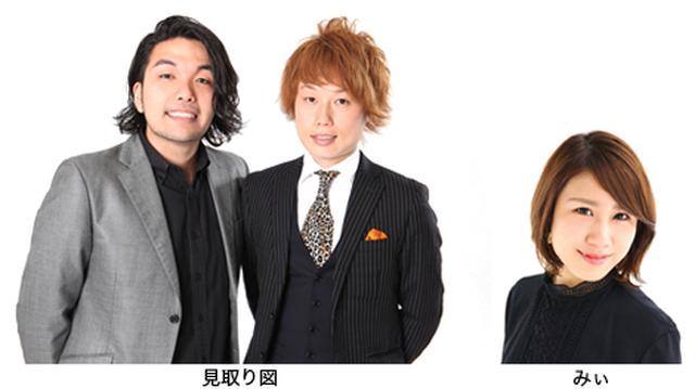 画像2: GWはAKB48に会いに行こう! 『FM OH! よしもとラジオ高校~らじこーGWおでかけ企画  AKB48 in イオンモール高の原 11周年祭スペシャル』