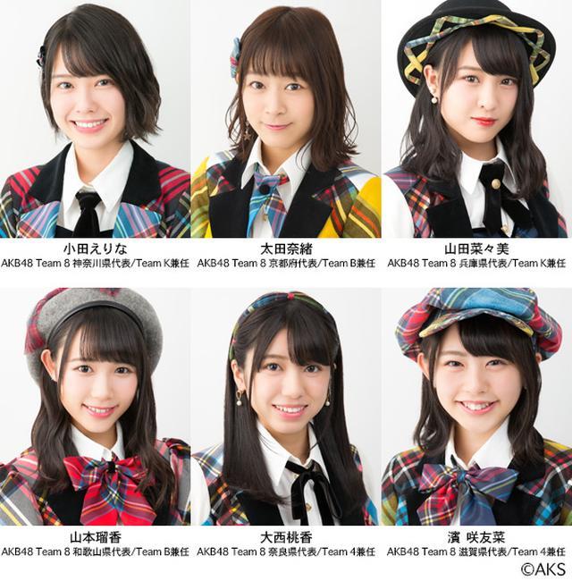 画像1: GWはAKB48に会いに行こう! 『FM OH! よしもとラジオ高校~らじこーGWおでかけ企画  AKB48 in イオンモール高の原 11周年祭スペシャル』