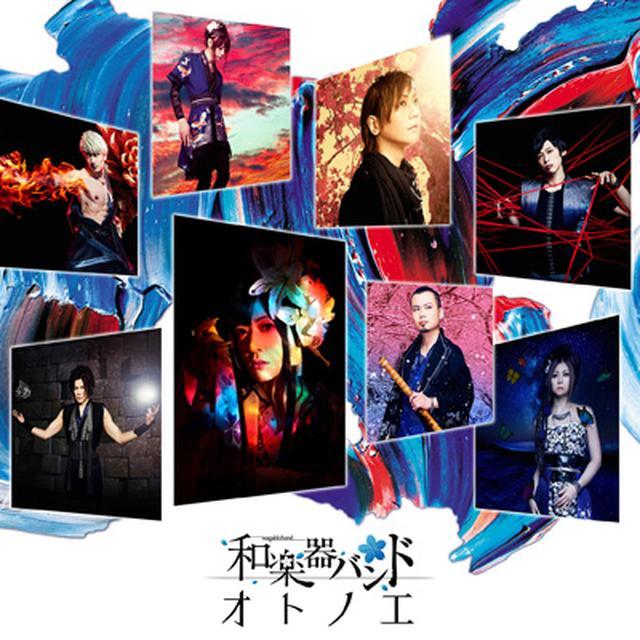画像: 2018年4月25日発売 エイベックス <ALBUM「オトノエ」より> 【MUSIC VIDEO盤】 CD+DVD :AVCD‐93869/B ¥4,104+税  CD+Blu-ray: AVCD‐93870/B ¥4,968+税 【LIVE映像盤】 CD+DVD :AVCD‐93871/B ¥4,320+税  CD+Blu-ray: AVCD‐93872/B ¥5,184+税 【CD ONLY盤】 AVCD‐93873 ¥3,024+税