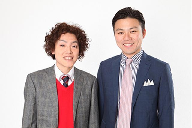 画像: 学天即 profile.yoshimoto.co.jp