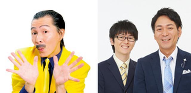 画像: アキ(吉本新喜劇)、スーパーマラドーナ