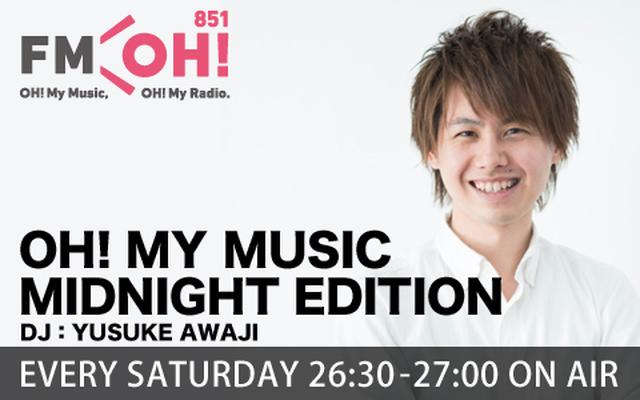 画像: OH! MY MUSIC MIDNIGHT EDITION 毎週土曜日26:30~27:00 On Air