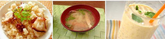 画像: タコ飯、カニ汁、大阪名物ミックスジュース