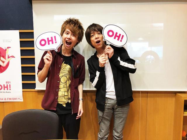 画像: FM OH! DJ: 淡路祐介 ゲスト: 高橋直純