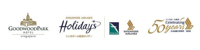 画像1: シンガポール航空×グッドウッド・パーク・ホテル×シンガポール航空ホリデーコラボ企画、大好評につき第2弾やっちゃいます!旅行の秋に至福の4日間をどうぞ!